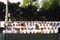 2005年100歳大会