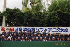 2008年100歳大会1