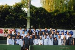 2009年100歳大会1