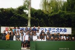 2009年100歳大会2